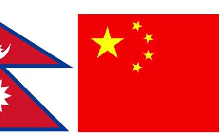 नेपाल र चीनबीच रेलमार्ग निर्माणलगायत १४ महत्वपूर्ण सम्झौता