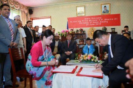 भवानी राणाको फर्चुनाले चीनबाट पौने ५ अर्ब लगानी भित्र्याउँदै