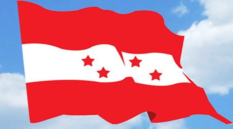 nepali-congress-www.newskarobar.com