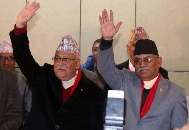 नेकपामा टुंगियो एकता