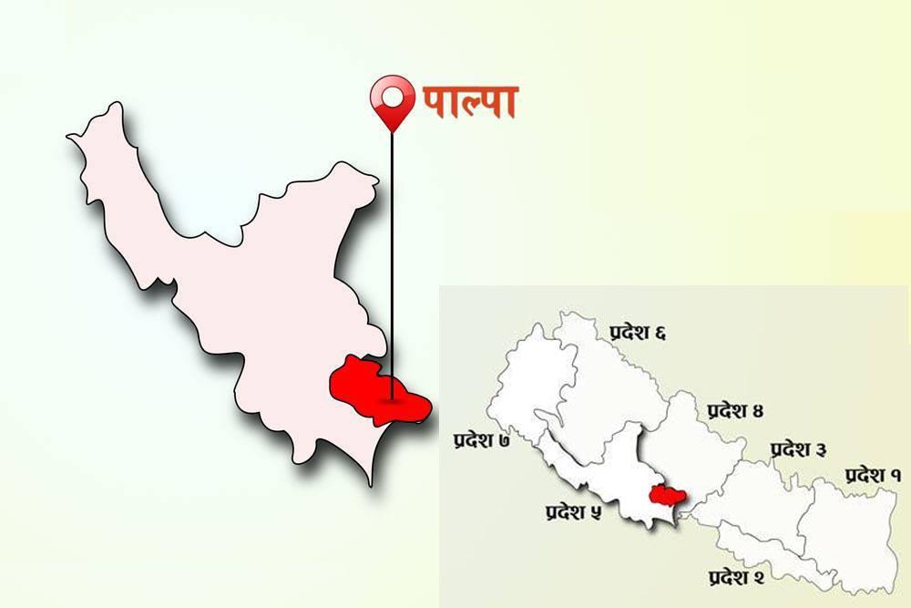 palpa_district-newskarobar