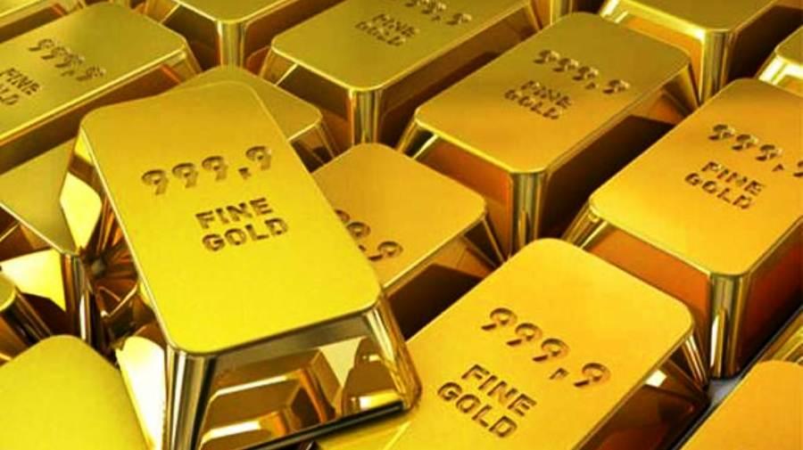gold-newskarobar