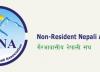 एनआरएनए सातौं एसिया प्यासिफिक क्षेत्रीय बैठकको तयारी तीव्र