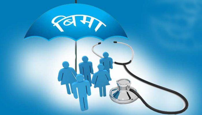 दुर्घटना र स्वास्थ्य बिमामा भ्याट छुट