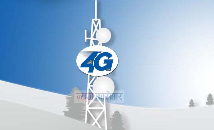 Nepal Telecom_4G_NewsKarobar