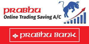 Pravhu bank-300×150