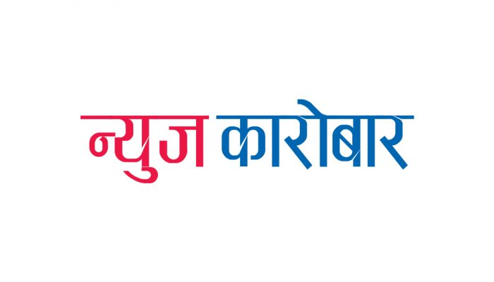 चीनबाट ४४ नेपाली महिला कामदार स्वदेश फिर्ता