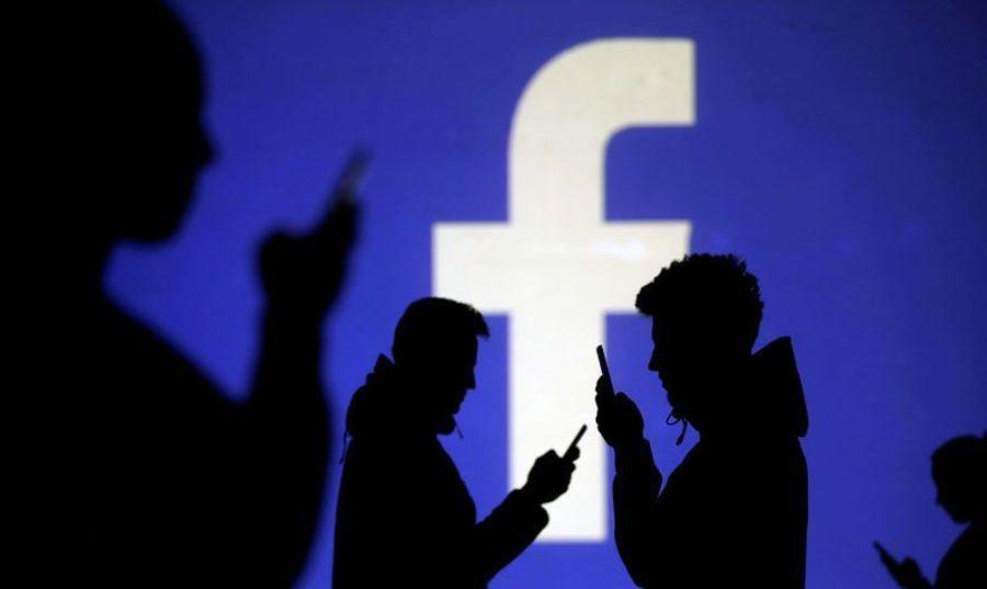 photo of facebook newskarobar