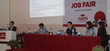 नामीका विद्यार्थीलाई जापानमा रोजगारी