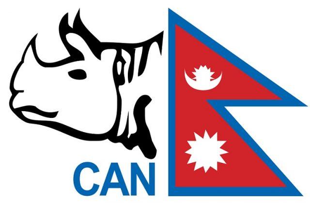 नेपाल क्रिकेट संघको निलम्बन हटेन