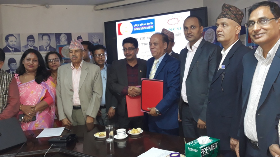 fncsi & rastriya banijya bank agreement-newskarobar