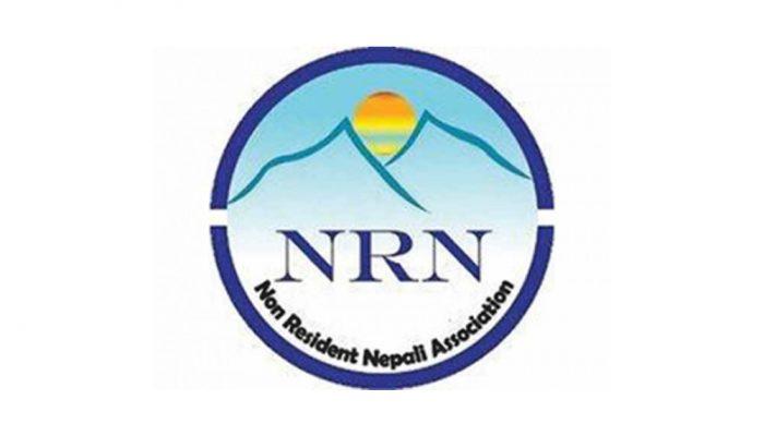 राज्य व्यवस्था समितिबाट पारित नागरिकता विधेयकको एनआरएनएद्वारा स्वागत
