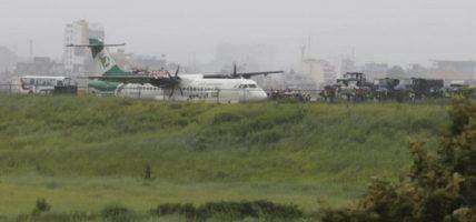 त्रिभुवन विमानस्थल साढे ८ घण्टापछि सञ्चालन