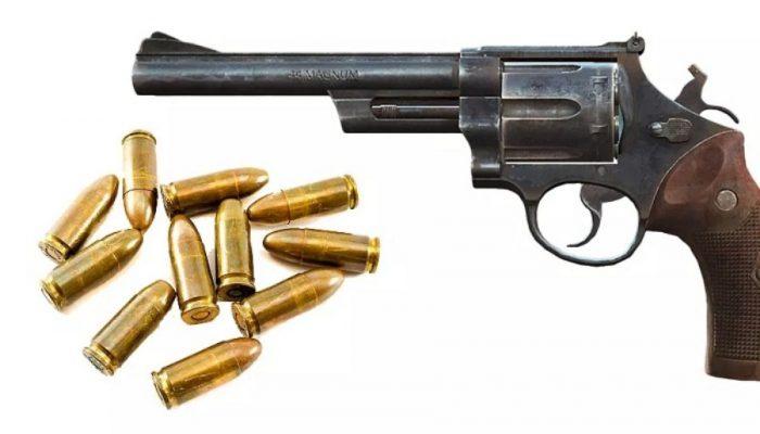 द्वन्द्वको दाग : २० वर्षदेखि शरीरमा गोली