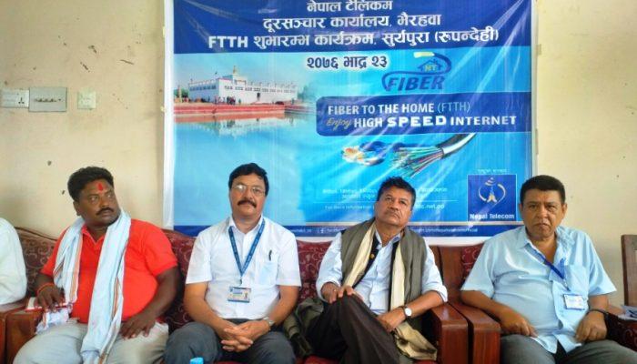नेपाल टेलिकमको 'फाइबर टु होम'