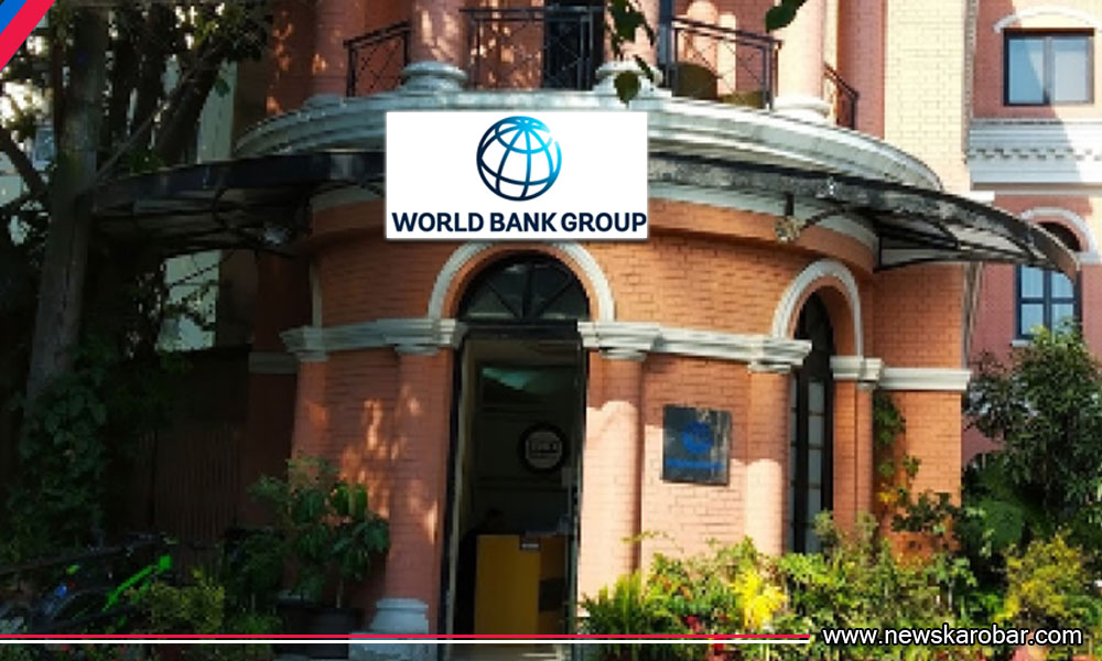 The World Bank_NewsKarobar