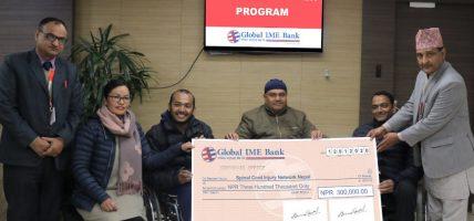 स्पाइनल कर्ड इन्जुरी नेटवर्क नेपाललाई ग्लोबल आइएमईको सहयोग