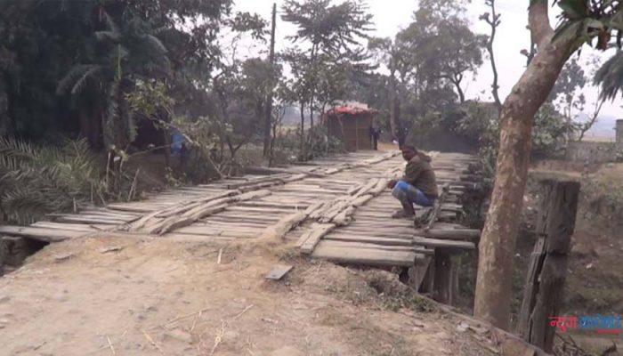 जीर्ण काठे पुलबाट जोखिमपूर्ण यात्रा