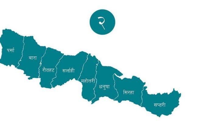प्रदेश २ को राजधानी 'जनकपुर' पनि अस्वीकृत