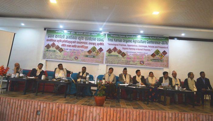 प्रथम कर्णाली अर्गानिक कृषि सम्मेलन सुरु