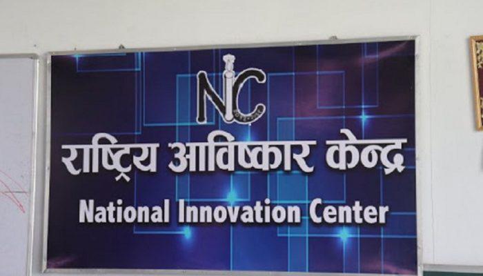राष्ट्रिय आविष्कार केन्द्रलाई साढे २५ हजार सहयोग