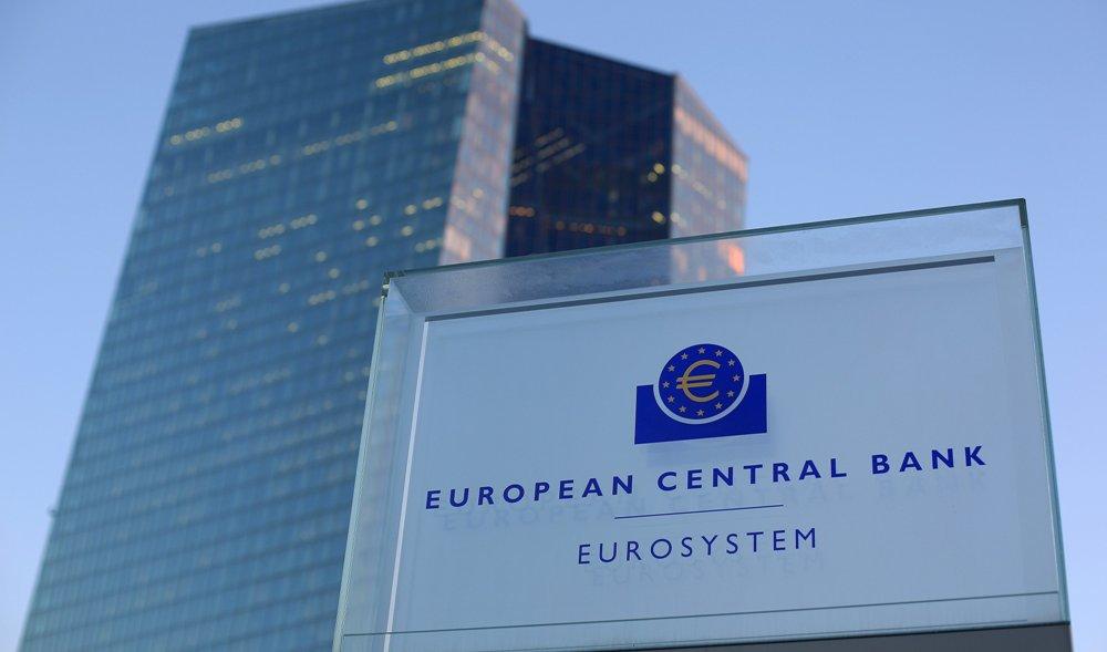 #यूरोपेली केन्द्रीय बैंक ( ईसीबी)#european central bank