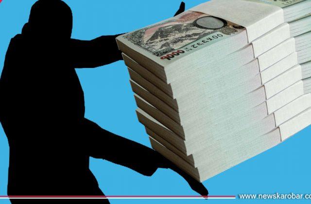 नेपालका ९ बैंकमार्फत झन्डै ३५ अर्ब रुपैयाँ शंकास्पद धन ओसारपसार