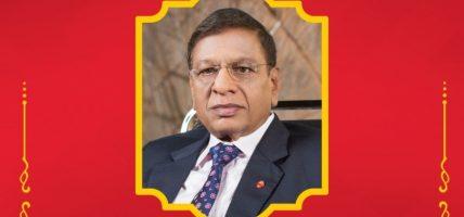 एनआईसी एशिया बैंकका अध्यक्ष अग्रवाललाई 'प्रबल जनसेवा श्री चतुर्थ'बाट विभूषित गरिने