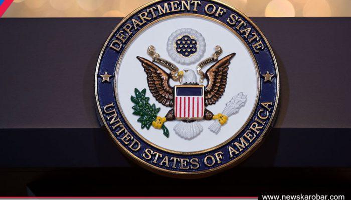 नेकपाको आन्तरिक झगडाले  लगानीकर्ता निराश : अमेरिका