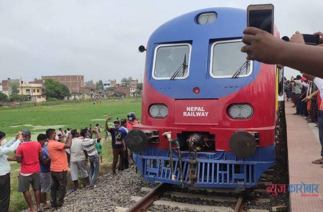 जनकपुर आइपुग्यो रेल (भिडियो)