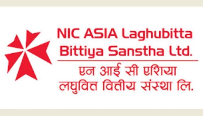 एनआइसी एसिया लघुवित्त वित्तीय संस्था लिमिटेड सम्मानित